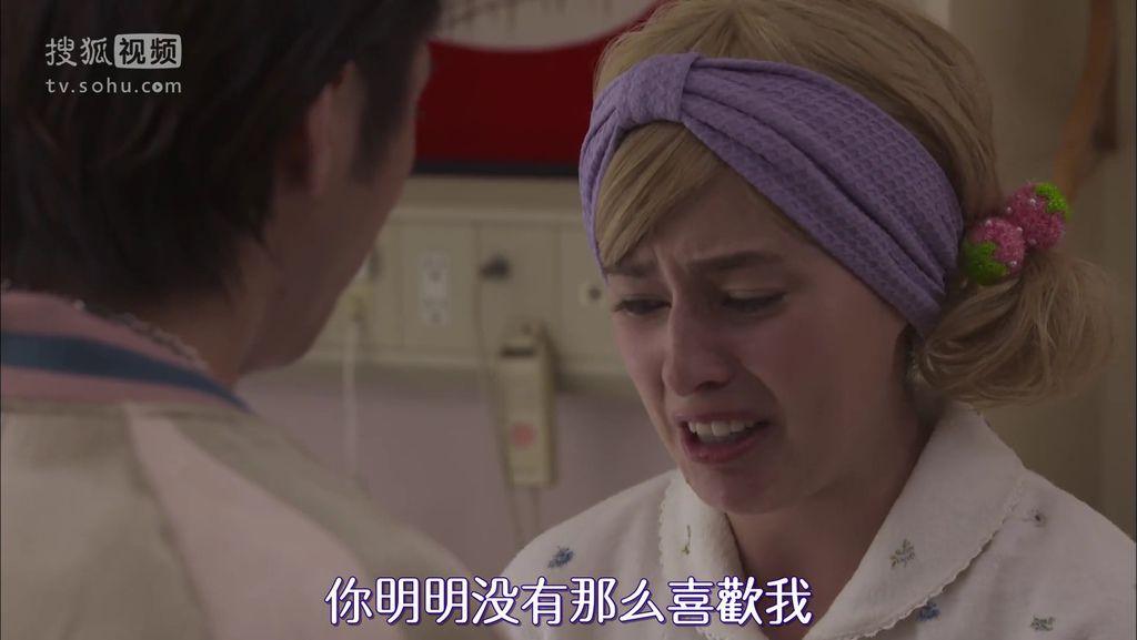 EP15 涙のプロポーズ[21-01-22].JPG