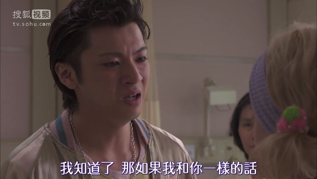 EP15 涙のプロポーズ[21-02-37].JPG