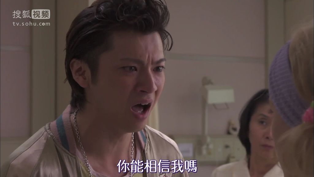 EP15 涙のプロポーズ[21-02-42].JPG