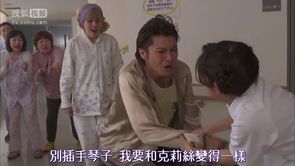 EP15 涙のプロポーズ[21-03-07].JPG
