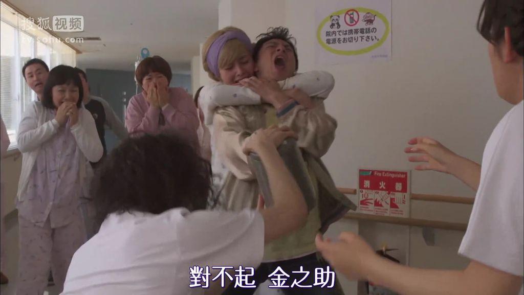 EP15 涙のプロポーズ[21-03-16].JPG