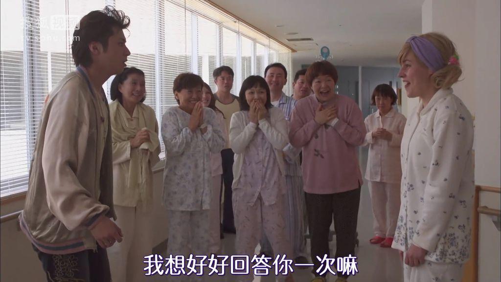 EP15 涙のプロポーズ[21-04-26].JPG