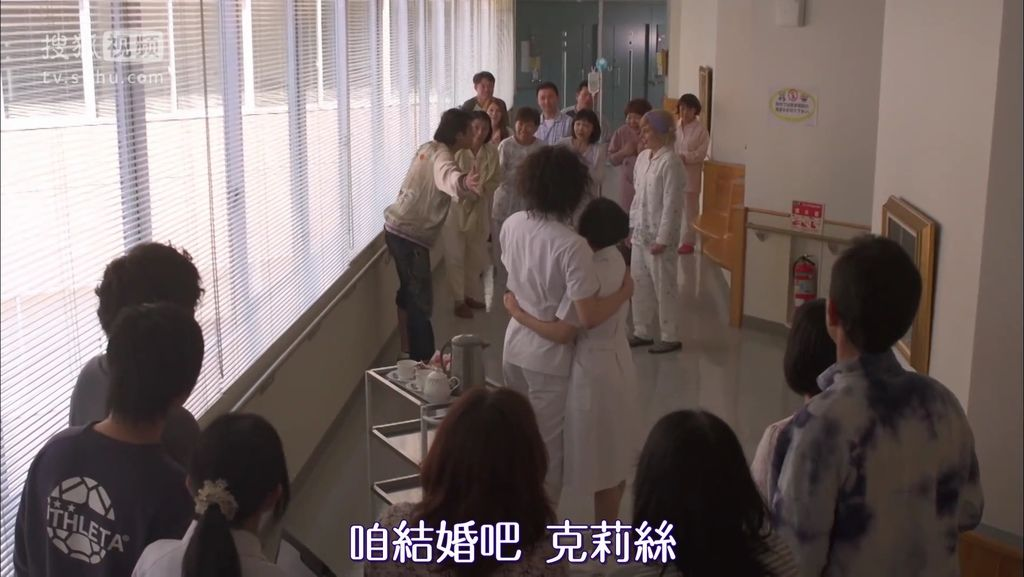 EP15 涙のプロポーズ[21-05-06].JPG