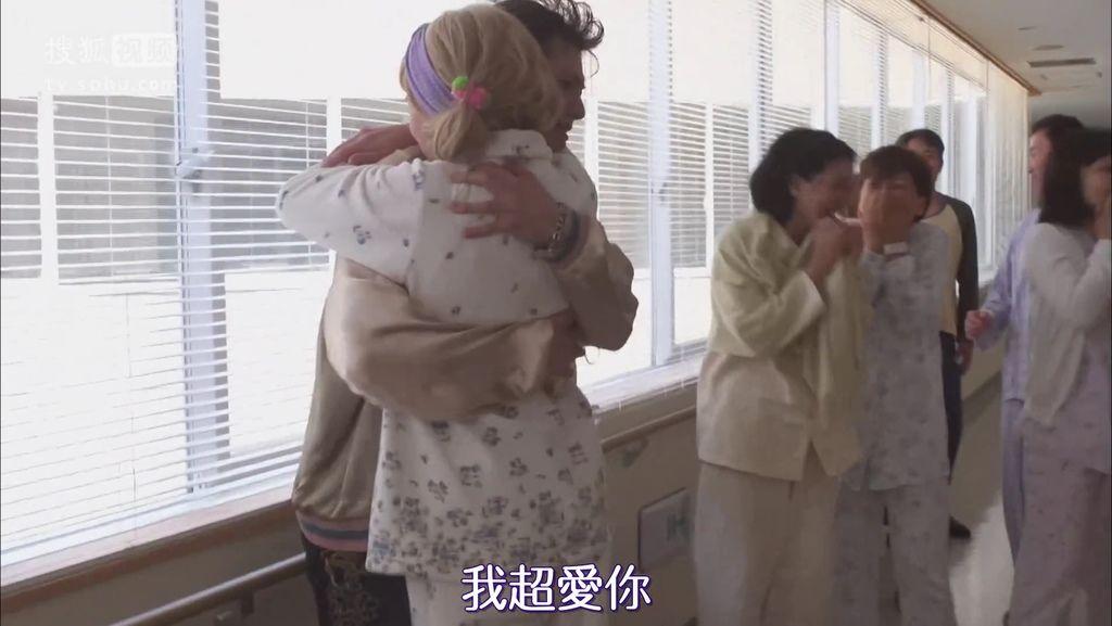EP15 涙のプロポーズ[21-05-23].JPG