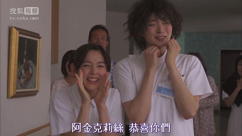 EP15 涙のプロポーズ[21-06-03].JPG