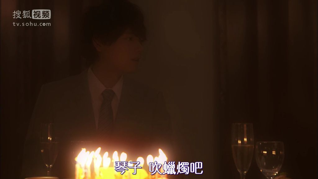 EP16 最高のバースデープレゼント[20-27-56].JPG