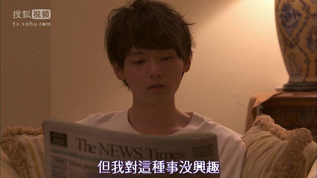 EP16 最高のバースデープレゼント[20-32-40].JPG