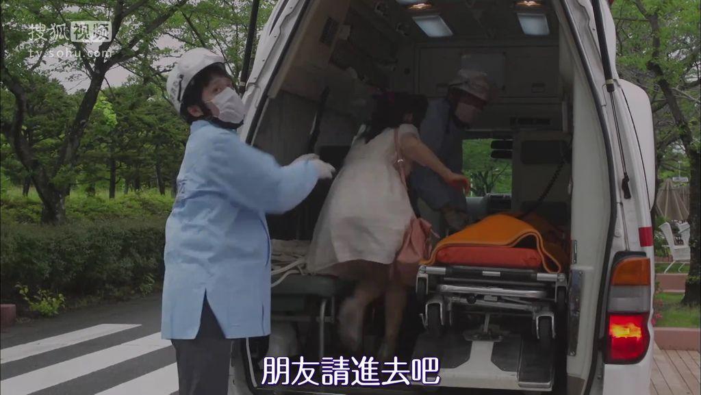 EP16 最高のバースデープレゼント[20-39-49].JPG