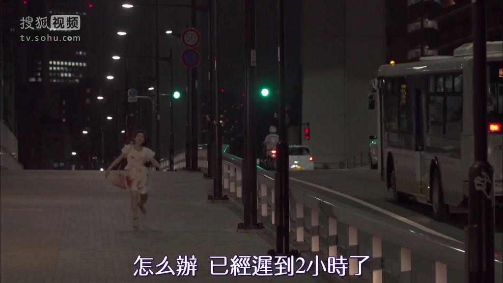 EP16 最高のバースデープレゼント[20-40-07].JPG