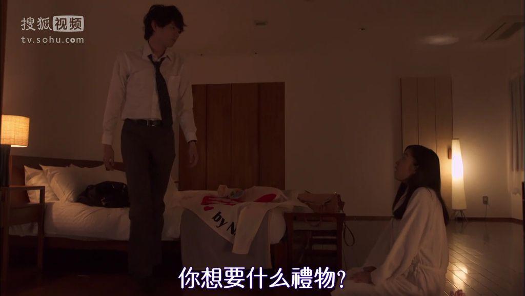 EP16 最高のバースデープレゼント[20-44-25].JPG