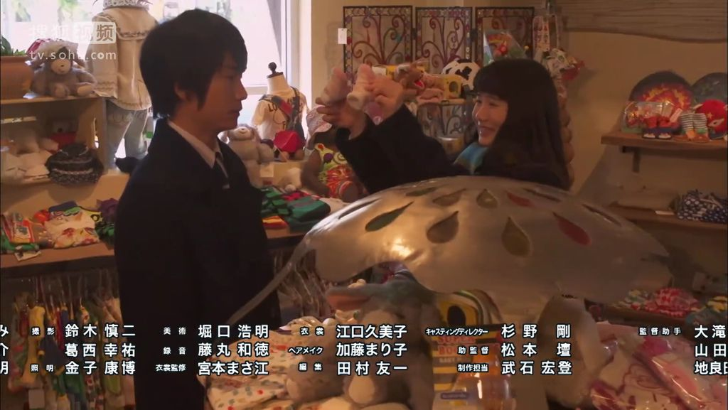 EP16 最高のバースデープレゼント[21-00-50].JPG