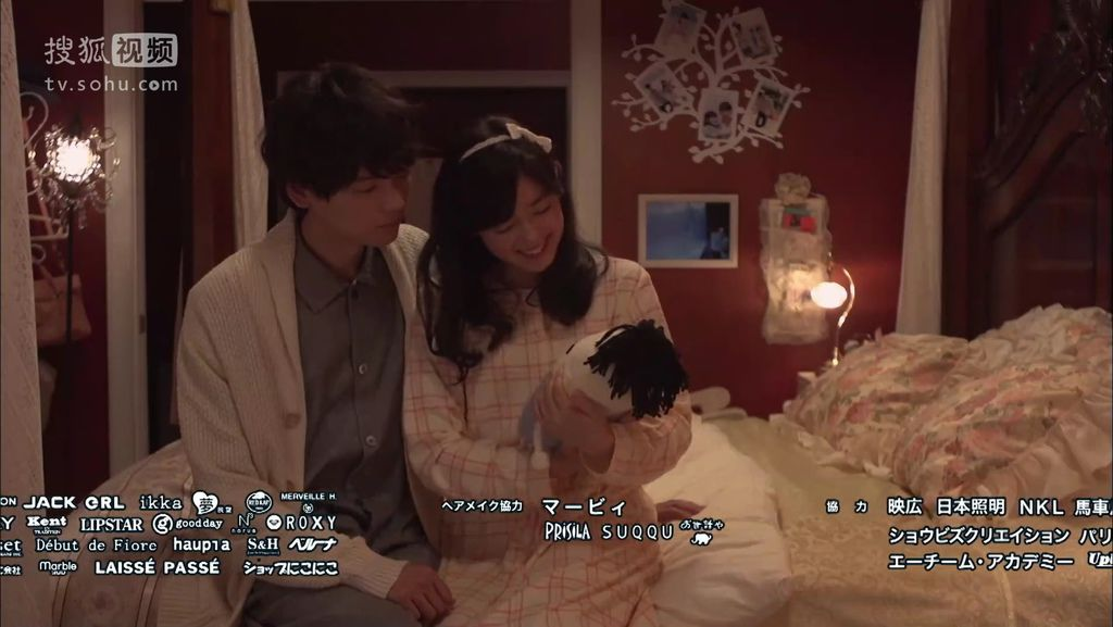 EP16 最高のバースデープレゼント[21-02-10].JPG