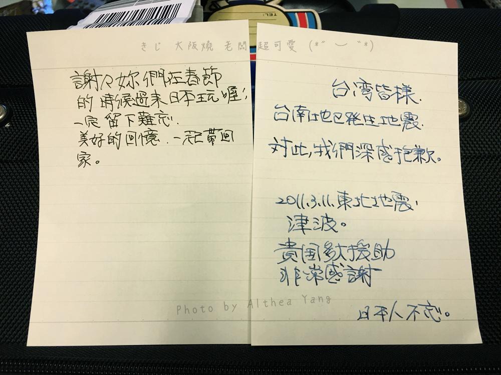 IMG_2944_副本.jpg
