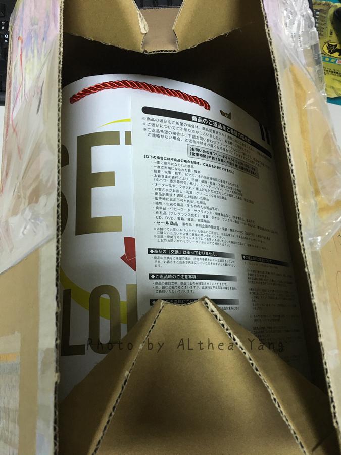 IMG_3436_副本.jpg