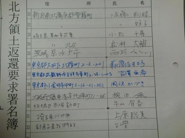 DSC01461_調整大小.JPG