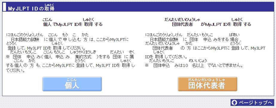 日檢2.JPG