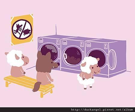 【洗衣時禁止狩獵】
