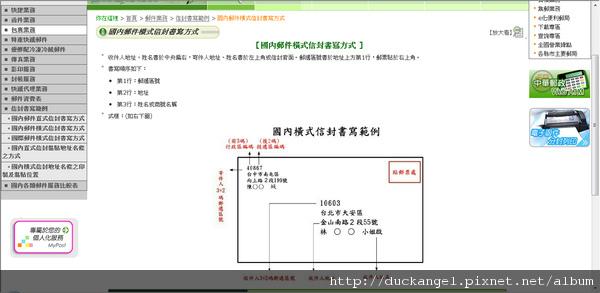 2010-12-29_212045.jpg