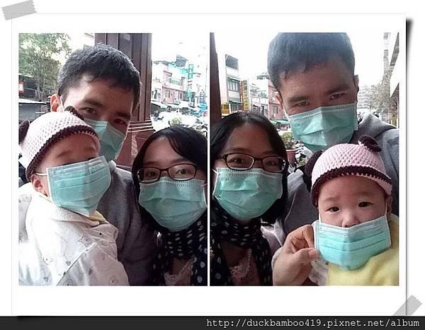 口罩家族1.jpg