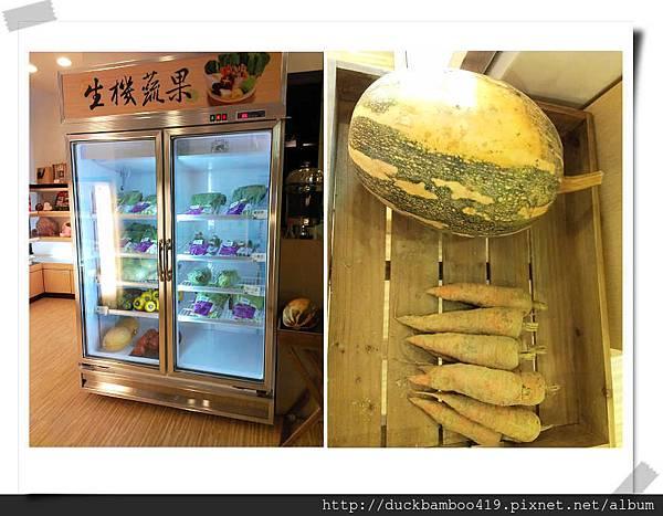 生機蔬菜.jpg