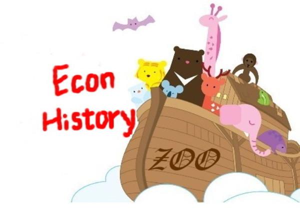 econ zoo