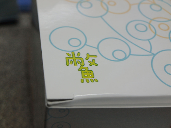 P3122597.JPG