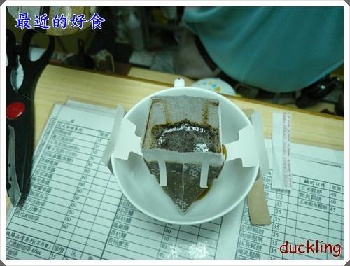 好食P1180961-005.JPG