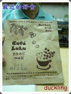 好食P1180965-002.JPG