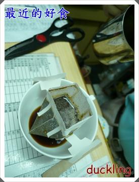 好食P1180962-001.JPG