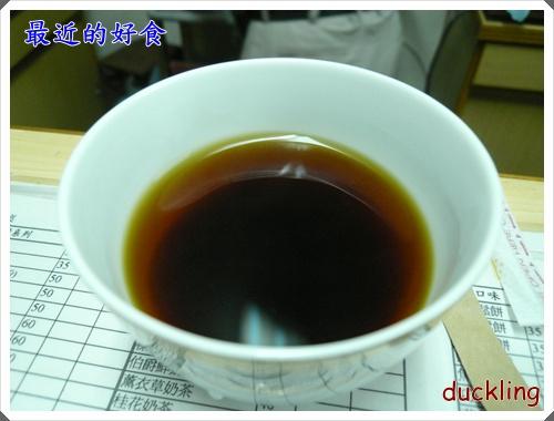好食P1180967-006.JPG