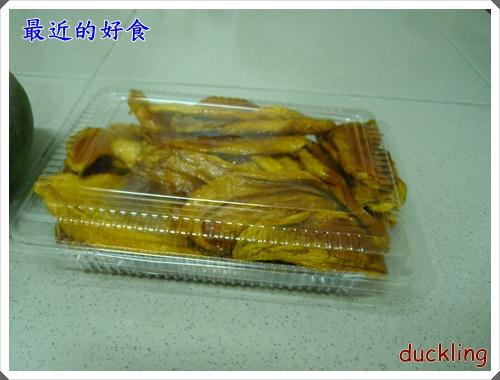 好食P1180945-003.JPG