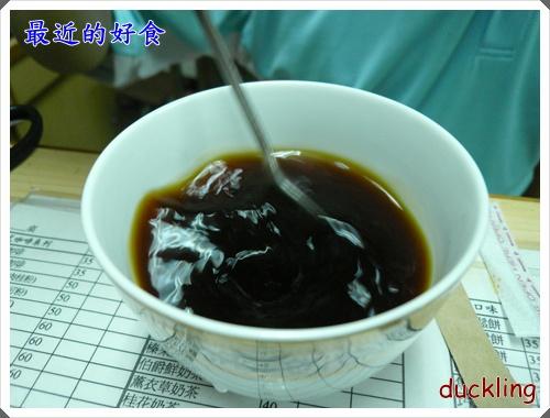 好食P1180968-007.JPG
