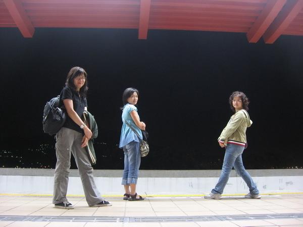 20081012大屯溪農場 192.JPG