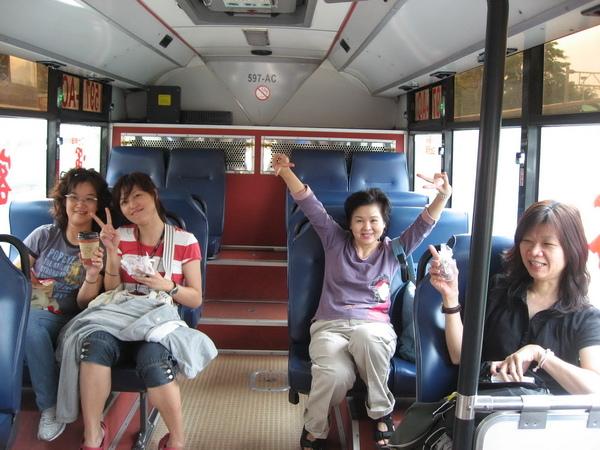 20081012大屯溪農場 001.JPG