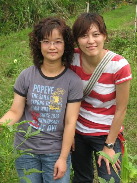 20081012大屯溪農場 101.JPG
