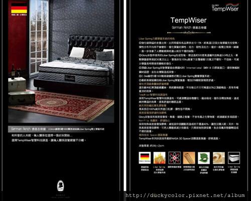 【上品寢具床墊館】德國精緻工藝 MIT嚴謹製造 解決失眠困擾