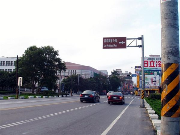 121709羅東路標.JPG