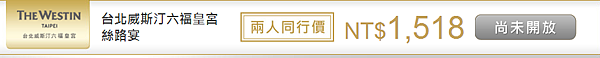 2014-03-08_011053