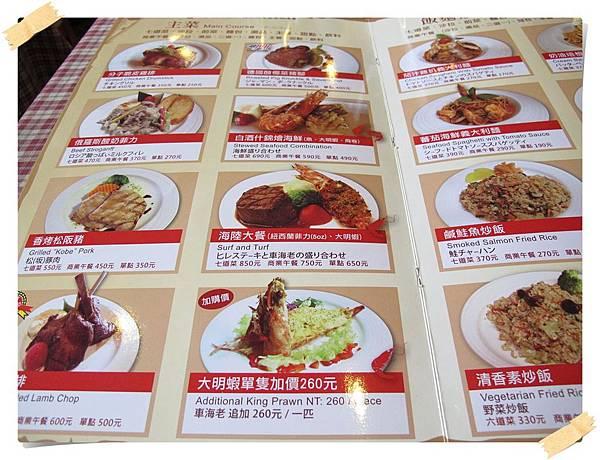 IMG_0668b_排餐面2.JPG
