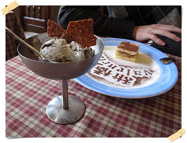 IMG_0726_提拉米蘇+芝麻冰淇淋.JPG