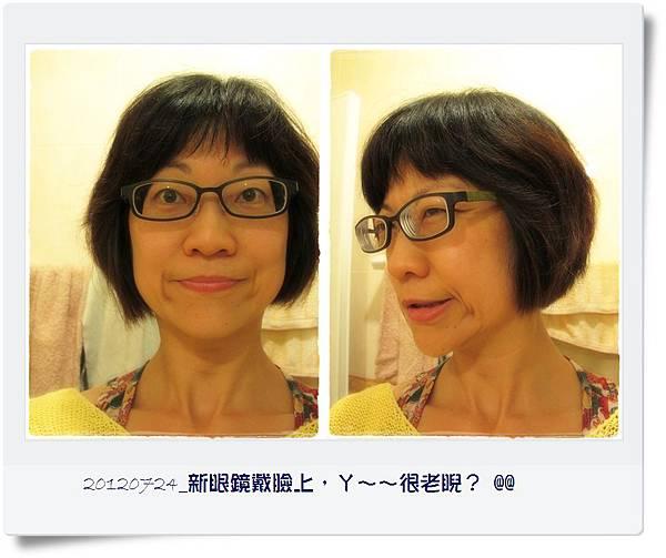 眼鏡正+側bw