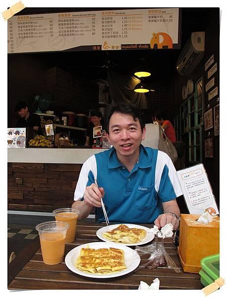20130629_泰式鮮奶茶和三道中之二_IMG_4967v