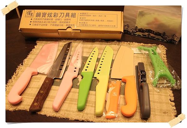 IMG_3795_刀刀刀.JPG