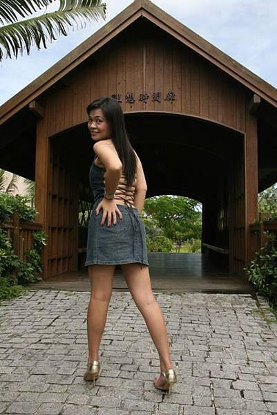 20080922花蓮理想大地_麥迪遜之橋3.jpg