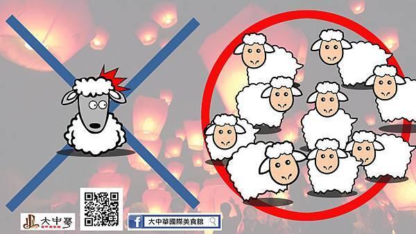 大中華國際美食館元宵燈謎