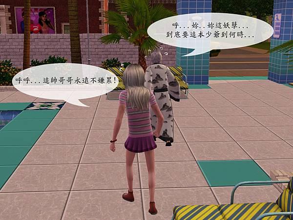 2014端午節慶活動16.jpg
