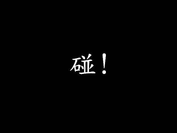 2014端午節慶活動24.jpg