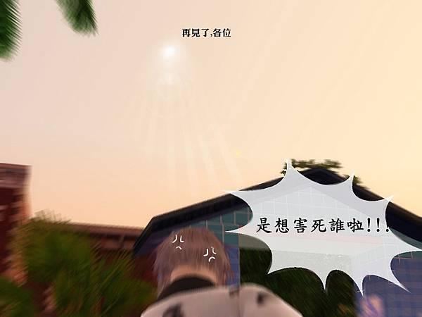 2014端午節慶活動29.jpg