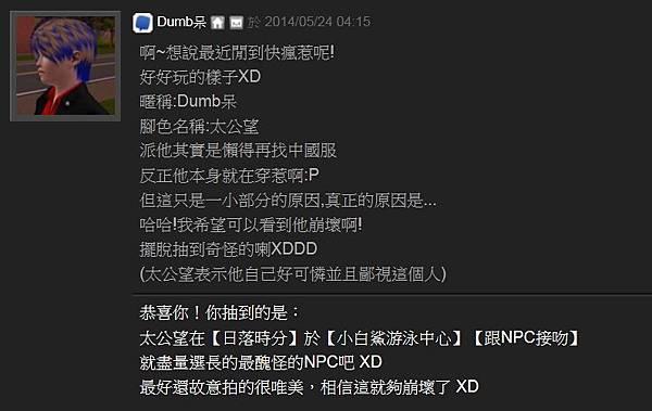 2014端午節慶活動40.jpg