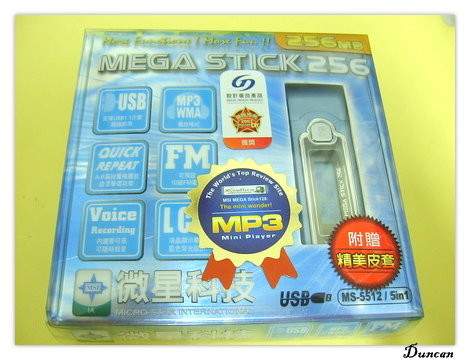 MP3-1